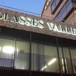 グラスバレー新店舗 LED看板点灯式